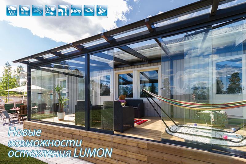 конструкция безрамных террас Лумон